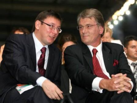 Ющенко хочет отсечь голову Луценко