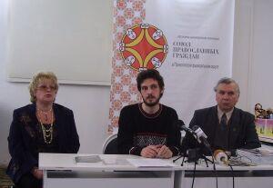 Наталья Бочкарева, Сергей Чесноков, Владимир Цветков