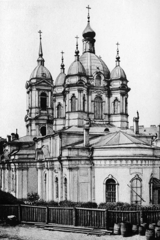 Церковь Святого Апостола Матфия в начале ХХ века