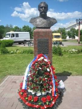 Памятник генерал-лейтенанту Роману Кондратенко в Полоцке