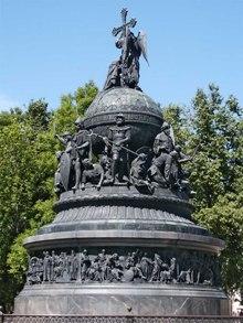 Памятник 1000-летие Крещения Руси