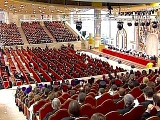Архиерейский Собор РПЦ
