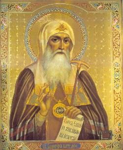 Св. Патриарх Гермоген