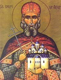 Св. Царь Сербии Лазарь
