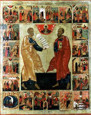 имена апостолов христа: