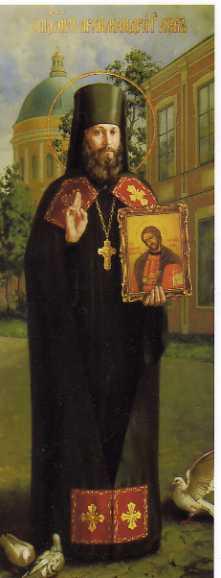 Икона священномученика архимандрита Льва (Егорова)