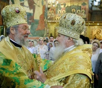 Святейший Патриарх Московский и всея Руси Алексий II и Архиепископ Новой Юстинианы и всего Кипра Хризостом II