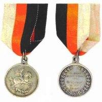 Медаль в память о Приамурском Земском Соборе