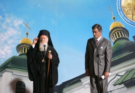 Константинопольский Патриарх Варфоломей и президент Украины Виктор Ющенко