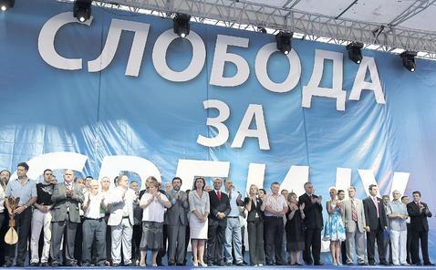 Митинг в поддержку Р. Караджича