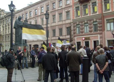 Митинг в защиту Караджича в Петербурге 5 августа 2008 года