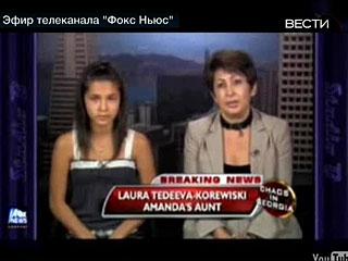 """Аманда Кокоева и ее тетя в эфире телеканала """"Фокс"""""""