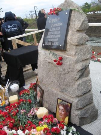 Памятный знак посвящен геннадию трошеву, герою россии, носившего звание генерал-полковника