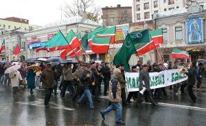 День памяти защитников Казани (12 октября 2008 года)