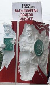 Памятник защитникам Казани (вариант татарских националистов)