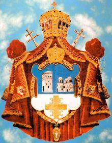 Герб Сербской Православной Церкви