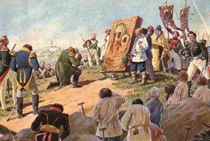 Программа мероприятий в дни празднования 400 – летнего юбилея преодоления «Смутного времени» и восстановления российской государственности.
