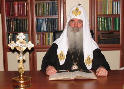 Картинки по запросу секта митрополита рафаила