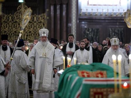 Заупокойное богослужение по Святейшему Патриарху Алексию II