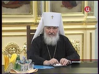 Местоблюститель Патриаршего Престола митрополит Смоленский и Калининградский Кирилл