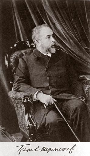 Граф С.Д.Шереметев