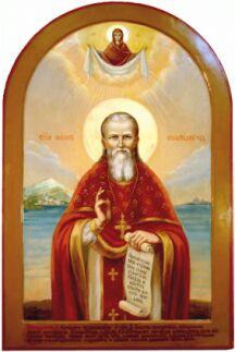 Образ святого праведного Иоанна Кронштадтского