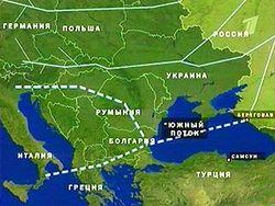 """Газопровод  """"Южный поток """" может дойти до севера Италии, а не окончиться в Австрии, как предполагалось ранее."""
