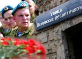 Улица имени псковских десантников
