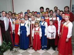 Участники детско-юншеского хора в Сербии