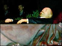 Мумия В.Ленина в Мавзолее
