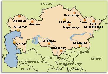 Казахстан и соседние страны