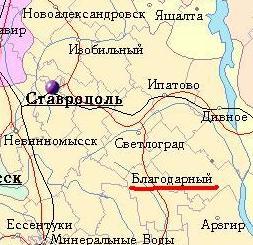 Ставрополье, г. Благодарный