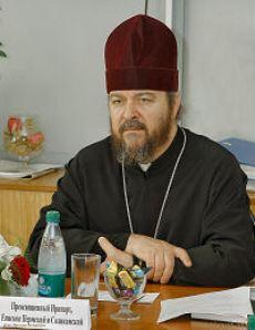 Епископ Пермский Иринарх