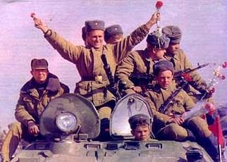 Вывод Советский войск из Афганистана (1989 г.)