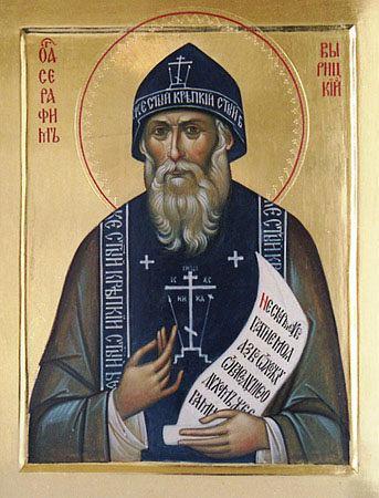икона святого серафима: