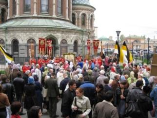 молитвенное стояние, посвященное 141-й годовщине со дня рождения Последнего Русского Царя 19 мая 2009 года