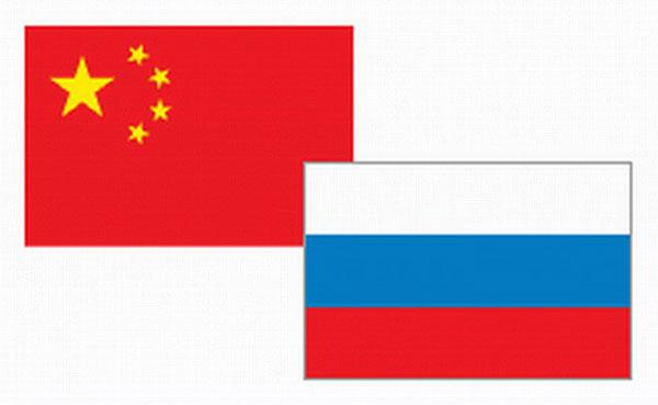 Товарооборот между Россией и Китаем за январь-апрель вырос на 26,2%
