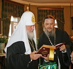 Патриарх Кирилл и протоиерей Геннадий Беловолов