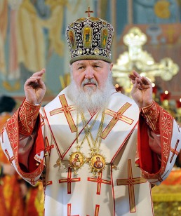 Патриарх Кирилл (фото: Патриархия.Ру)