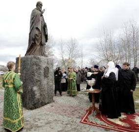 Освящение памятника преподобному Иосифу Волоцкому (фото с сайта &lt;a class=&quot;ablack&quot; mce_thref=&quot;http://www.patriarchia.ru/&quot;&gt;<a class=
