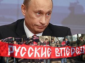 Русские, блок беспартийных и коммунистов