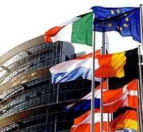Европейский суд в Страсбурге