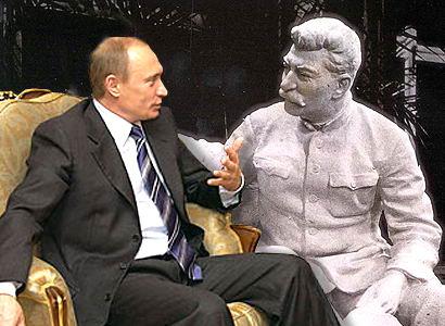 Владимир Путин и Сталин (коллаж)