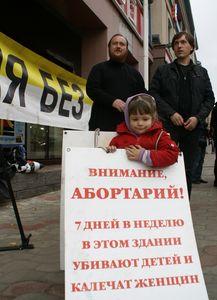 Антиабортный пикет в Нижнем Новгороде