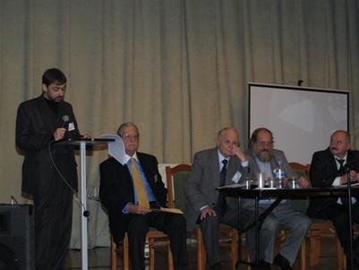Международная научная конференция *Начала Русского мира*