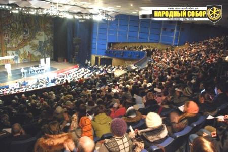 Всероссийский родительский форум *Спасем семью – спасем Россию!