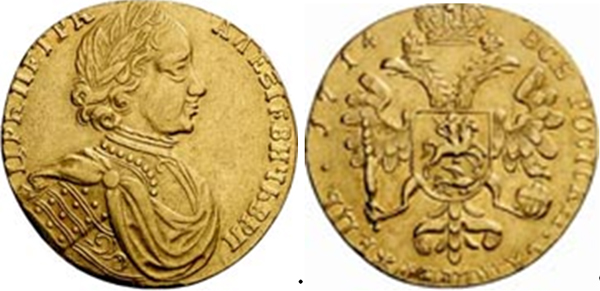 Двойной червонец Царя Петра Алексеевича (1686-1725)