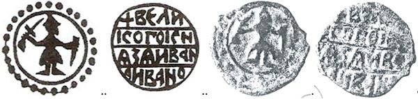 Медные монеты с титулом старшего сына и соправителя Великого Князя Ивана Васильевича – Великого князя Ивана Ивановича Молодого (1458-1490)