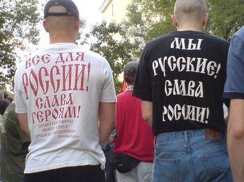 'Русский национализм' есть технология вычёркивания...