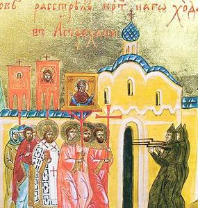Клеймо с иконы *Собор новомучеников и исповедников Российских*. Расстрел крестного хода в Астрахани. 1919 г.